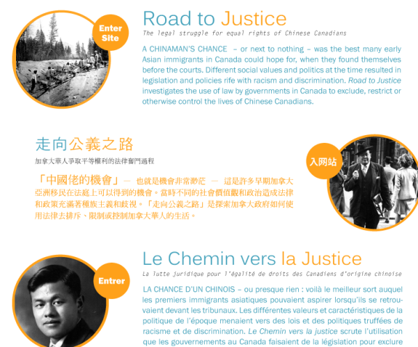 1. Road to Justice